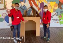 #臨時休館でも児童館(47)