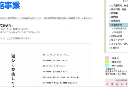 #遊びと交換(20)