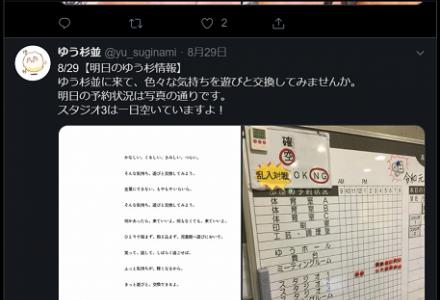#遊びと交換(24)