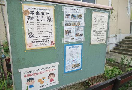#遊びと交換(32)