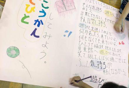 #遊びと交換(3)