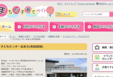 #遊びと交換(10)