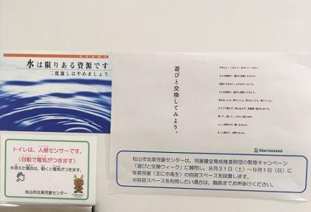 #遊びと交換(14)
