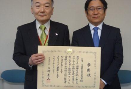 厚生労働大臣から表彰状をいただきました
