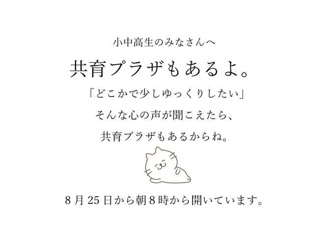 6139ff84-2cd953bd