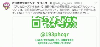 5e747e66-996219bf
