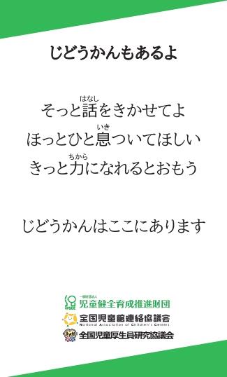 6128893f-8512a3c5