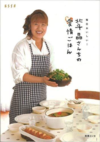 忙しい北斗さんだから考えられる手軽で美味しいお料理本。 『別冊エッセ 北斗晶さんちの愛情ごはん』(2008/12)扶桑社